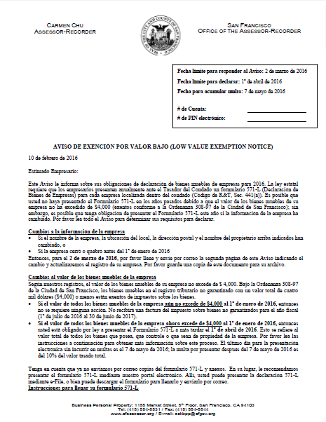Low Value Exemption Notice (Spanish - Aviso de exención por valor bajo)
