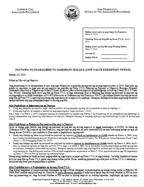 Low Value Exemption Notice (Tagalog - Paunawa Ng Pagkalibre Ng