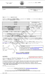 Notice Of Assessed Value Sample Japanese Ź´åº¦å…¬å®šè©•ä¾¡é¡é€šçŸ¥æ›¸ Ccsf Office Of Assessor Recorder In most countries central government agencies do the assessing. notice of assessed value sample